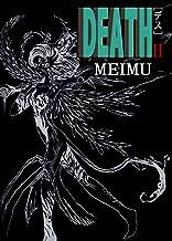 DEATH 2巻