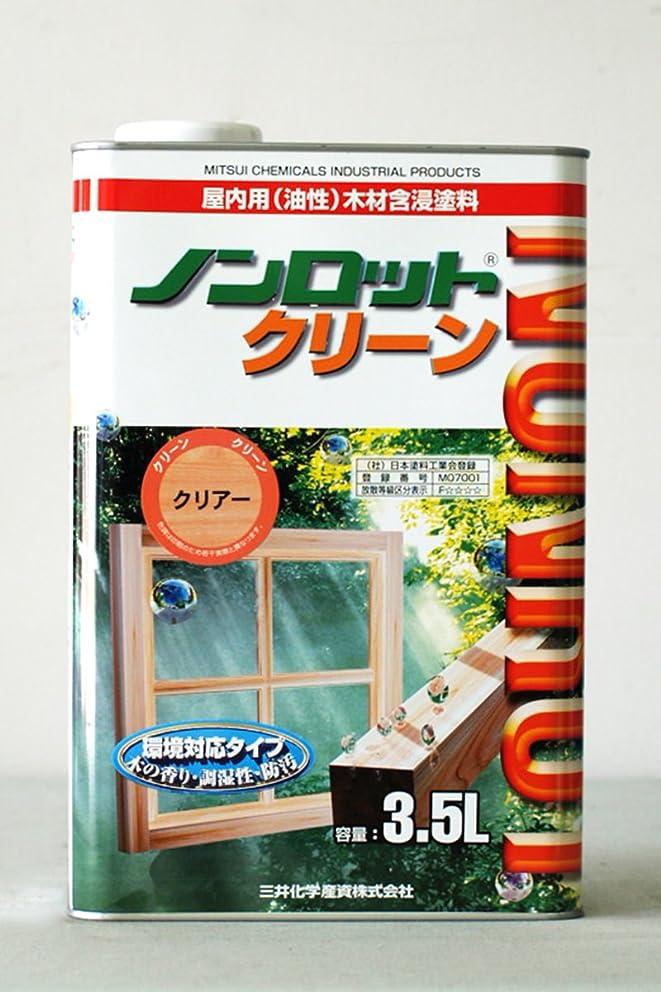 百科事典聞きます近代化する木が香る木材保護塗料 ノンロットクリーン(屋内用) クリアー 3.5L