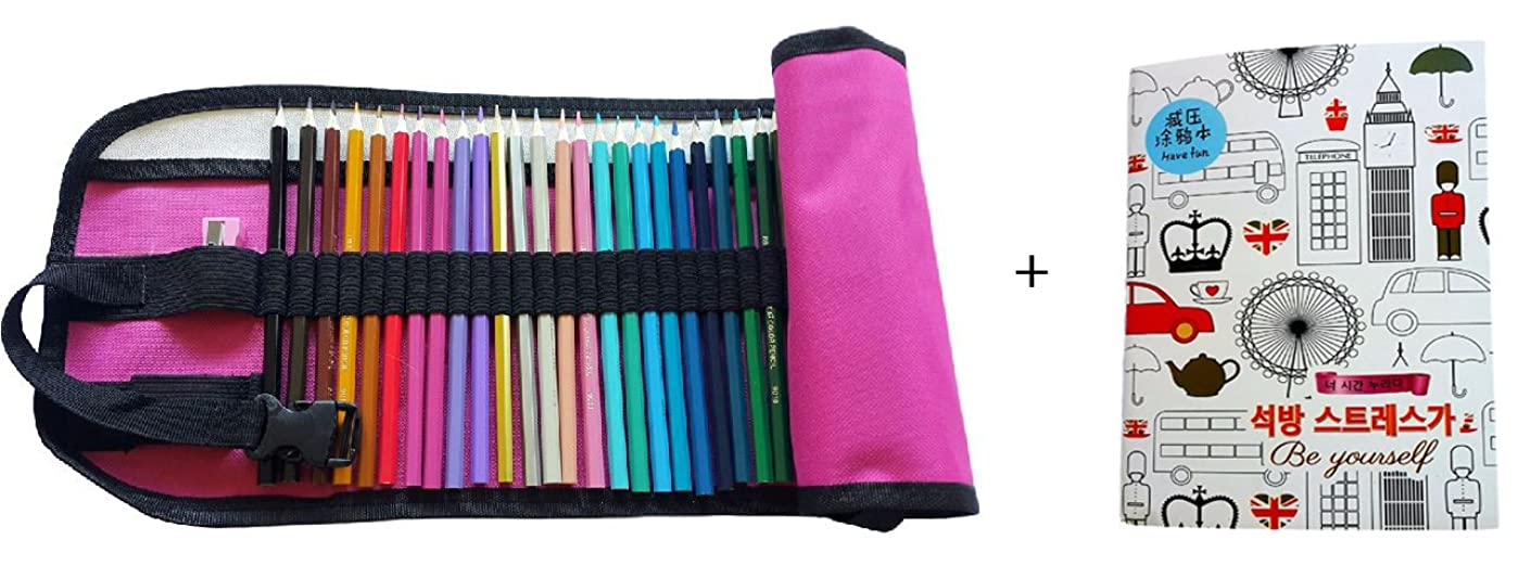 48 Piece Artist Grade High Quality Colored Pencil Set with Free Pencil Holder, Sharpener & Adults Coloring Book (Pink)