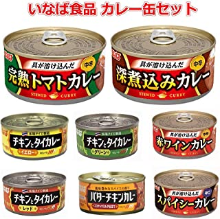 イナバ食品 いなば カレー缶詰セット 24缶 セット