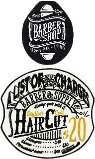 オカトー トイレ2点セット U・O型 Barber Cozydoors