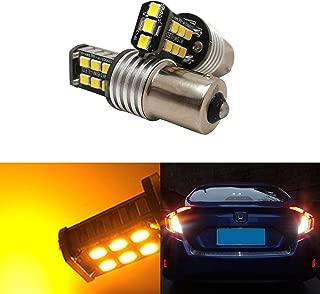 YaaGoo LED signal indicate reserve fog drl lights lamps,BAU15S,RY10W,PY21W,7507 Amber Yellow