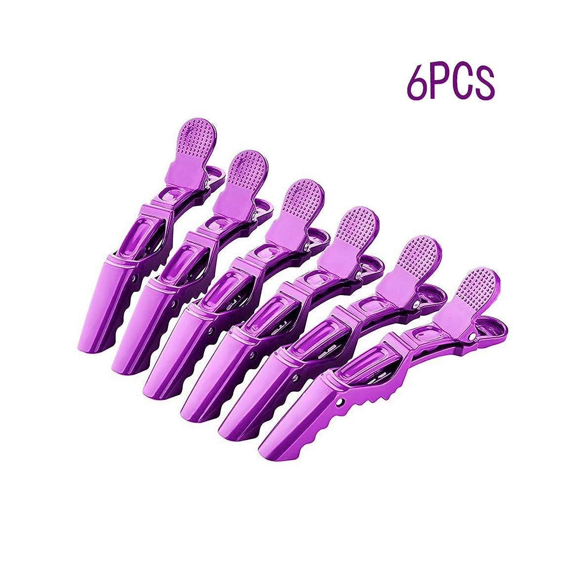 ヒョウ思春期のミンチセクショニング ドラゴンクリップ ヘアピン スタイリング 理髪 サロン 6個 (パープル)