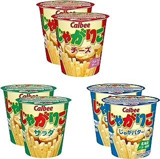 Jagariko 2.0oz 6pcs Assortment Japanese Potato Stick Snack Calbee Ninjapo