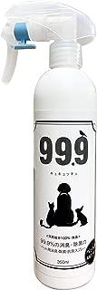 臭いと菌を99%除去【ペットサロンで使われる】ペット用消臭スプレー 除菌スプレー 350ml/天然ミネラル成分の力 効果検証データが証明する実力派 99.9キュキュッキュ