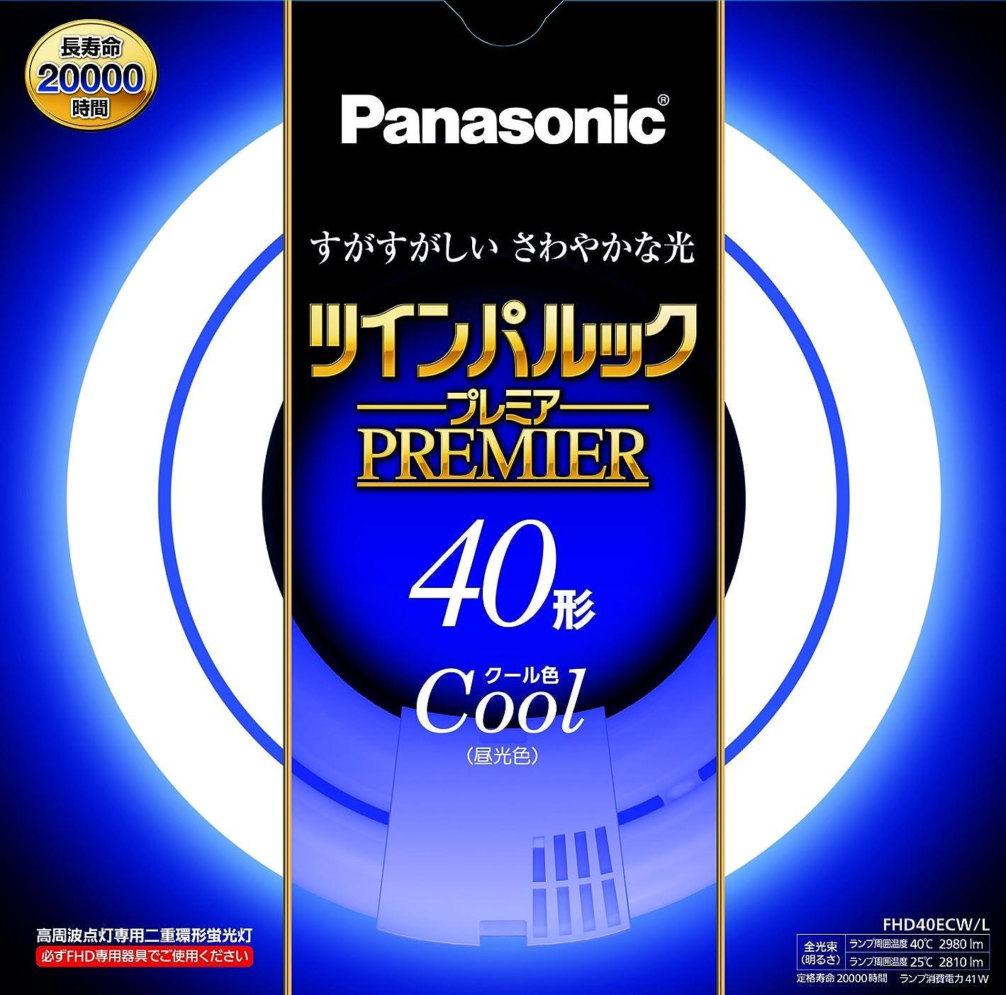 ほのかダイヤル不振パナソニック 二重環形蛍光灯(FHD) 40形 クール色 ツインパルックプレミア FHD40ECWL