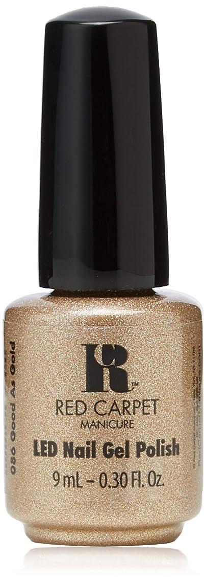 シルエット火炎滅びるRed Carpet Manicure - LED Nail Gel Polish - Good as Gold - 0.3oz/9ml