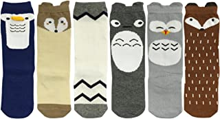 Zoo Animals Tube Socks Toddler Tube Socks & Children Tube Socks (6 pairs)