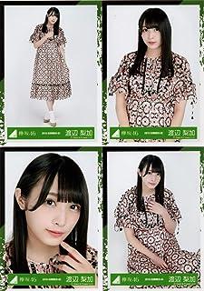 欅坂46 春の私服コーディネート衣装 ランダム生写真 4種コンプ 渡辺梨加...
