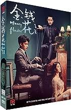 Best flower money korean drama Reviews