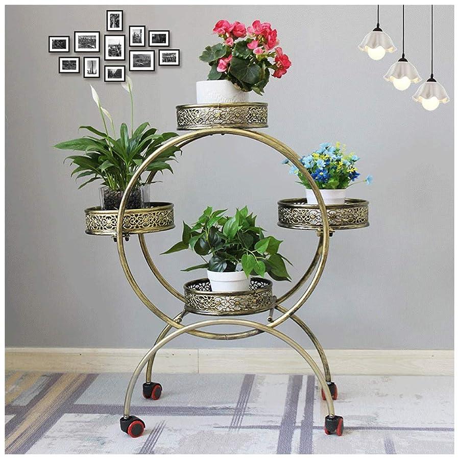 自己ピュー公然と花のフレームの多層の動かされた鉄の花の棚のヨーロッパの居間の移動式棚のバルコニーの現代ミニマリストの庭の盆栽 (色 : ブロンズ, サイズ さいず : 4)