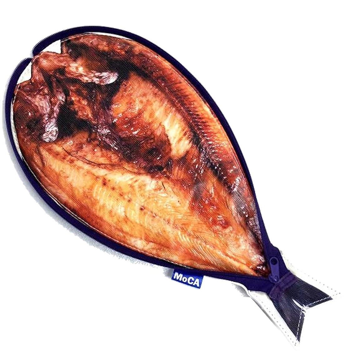 とらえどころのないレール波紋妄想工作所 魚ケース 【 ホッケ 】 ペンポーチ 魚ポーチ MoCA