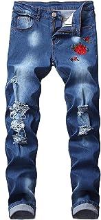 Qazel Vorrlon Men's Slim Fit Black Stretch Destroyed Ripped Skinny Denim Jeans