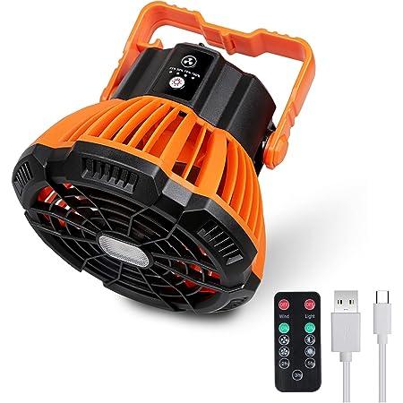 携帯扇風機 アウトドア用 USB充電式 携帯扇風機 LEDライト付き 3速調整機能・高速充電 大容量5200mAh、最大25時間の使用時間、取り外し可能なフック付きの軽量430グラムポータブル扇風機 「赤外線リモコン付」