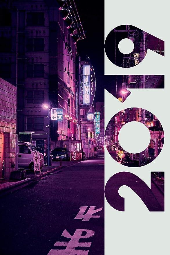 つらい小数入場料2019: Tokyo Nights Charming Organizer Diary daily weekly and monthly calendar planner for Gaijin Travelers