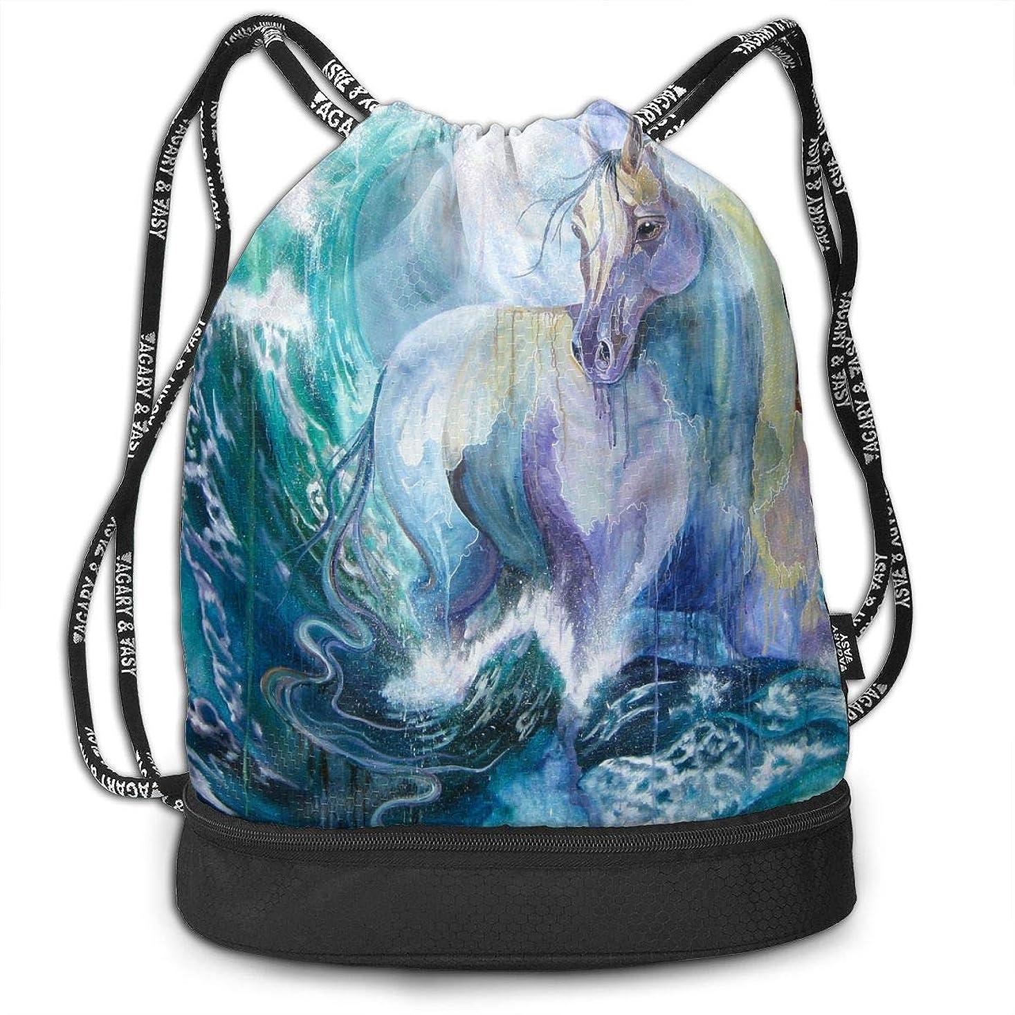 短命ターゲットファイルMM RESON Horse In Aqua And Lilac Seafoam 巾着袋 ジムサック ビーチバッグ バックパック リュックサック ナップサック ビーム ポート ショッピングバッグ スポーツバッグ トレーニングバッグ アウトドア 登山旅行 男女兼用 多機能 収納 軽量 大容量