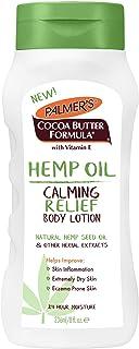 Palmer's Cocoa Butter Formula Hemp Oil Calming Relief Body Lotion, 8 Ounces