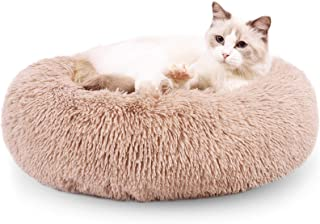 EDUJIN Fluffy Donut Cuddler Pet Bed, Cat and Dog Calming Indoor Cushion Bed with Non-Slip Bottom for Improved Sleep, Machi...