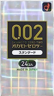 オカモト 0.02EX 24個入