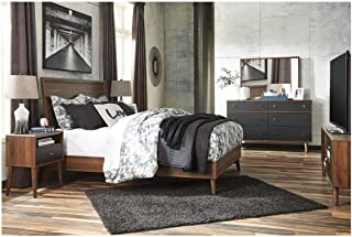 Amazing Buys Daneston Bedroom Set by Ashley Furniture - Includes, Queen Bed Dresser, Mirror and 2 Night Stands and Chest Drawer