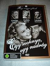 Egy szoknya, egy nadrág / One Skirt, One Pants / Old Hungarian Films 3 / Black & White / HUNGARIAN ONLY Audio [European DVD Region 2 PAL]