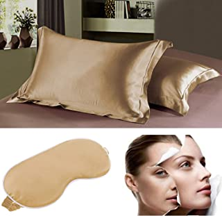 Copper Fiber Sleeping Set with 2 Pillowcases for Wrinkles/Fine Lines & 1 Eye Mask with Anti-Aging Copper Technology Natural beauty and clean environment,anti-aging for Sleeping Acne Prone Skin