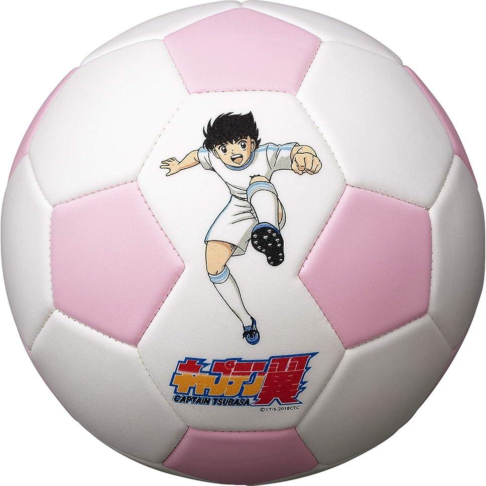 地理微視的財布モルテン キャプテン翼 ボールは友達サッカーボール 3号球(幼児~小学校低学年用) Captain Tsubasa F3S1400