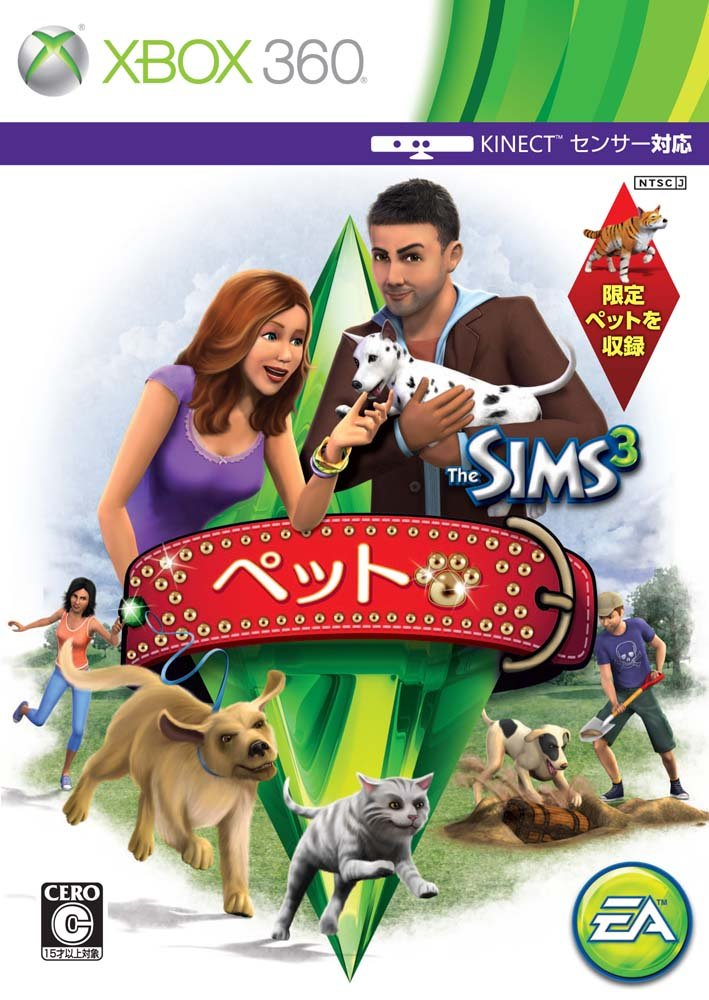 The Sims 3: Japan Sale special price Import Limited time sale Pets