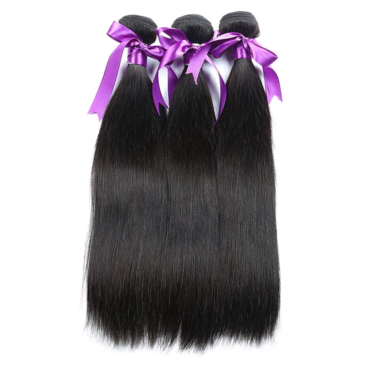 電子食用振り返るかつら ブラジルストレートヘアバンドル8-28インチ100%人毛織りレミー髪ナチュラルカラー3ピースボディヘアバンドル (Stretched Length : 16 18 20)