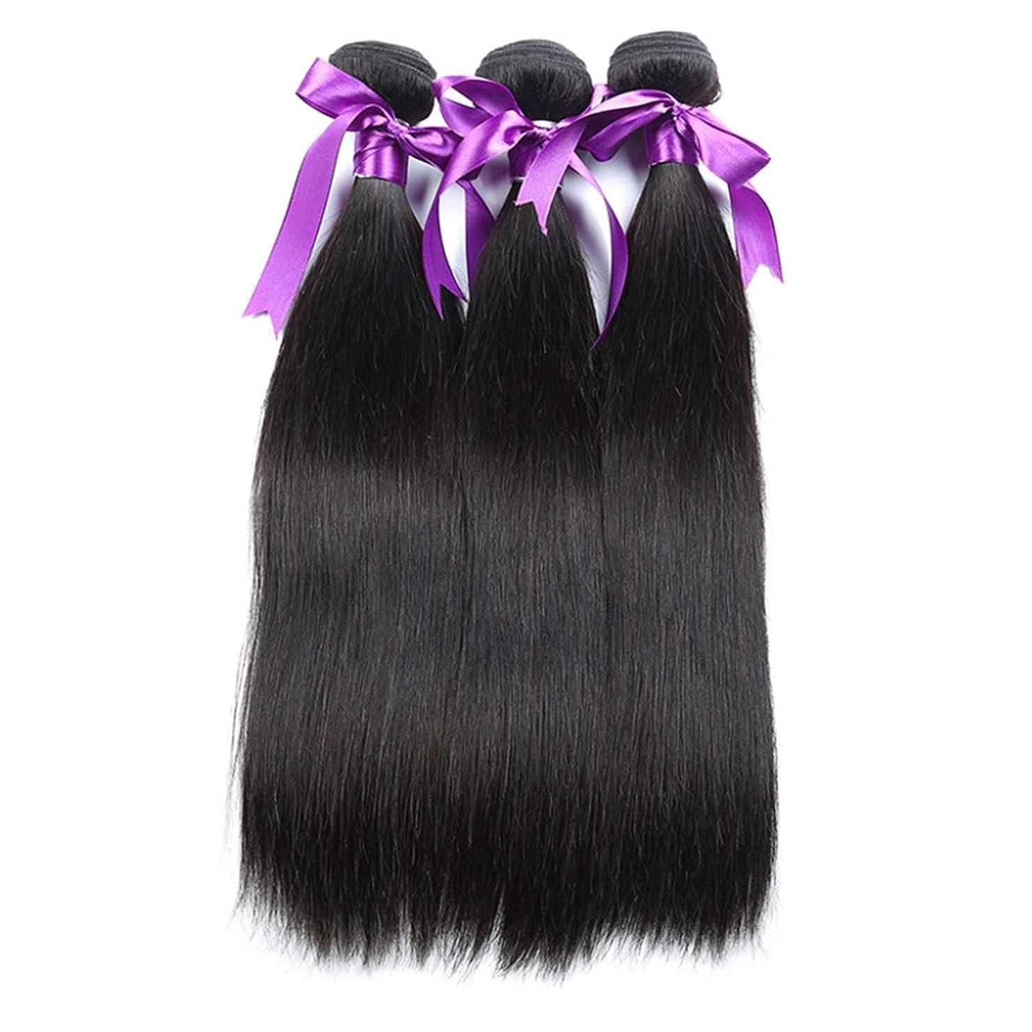 落ちた該当する心配するペルーのストレートヘア織り3バンドル/ロット100%人のRemyの髪横糸8-28インチボディヘアエクステンション (Stretched Length : 24 26 28)