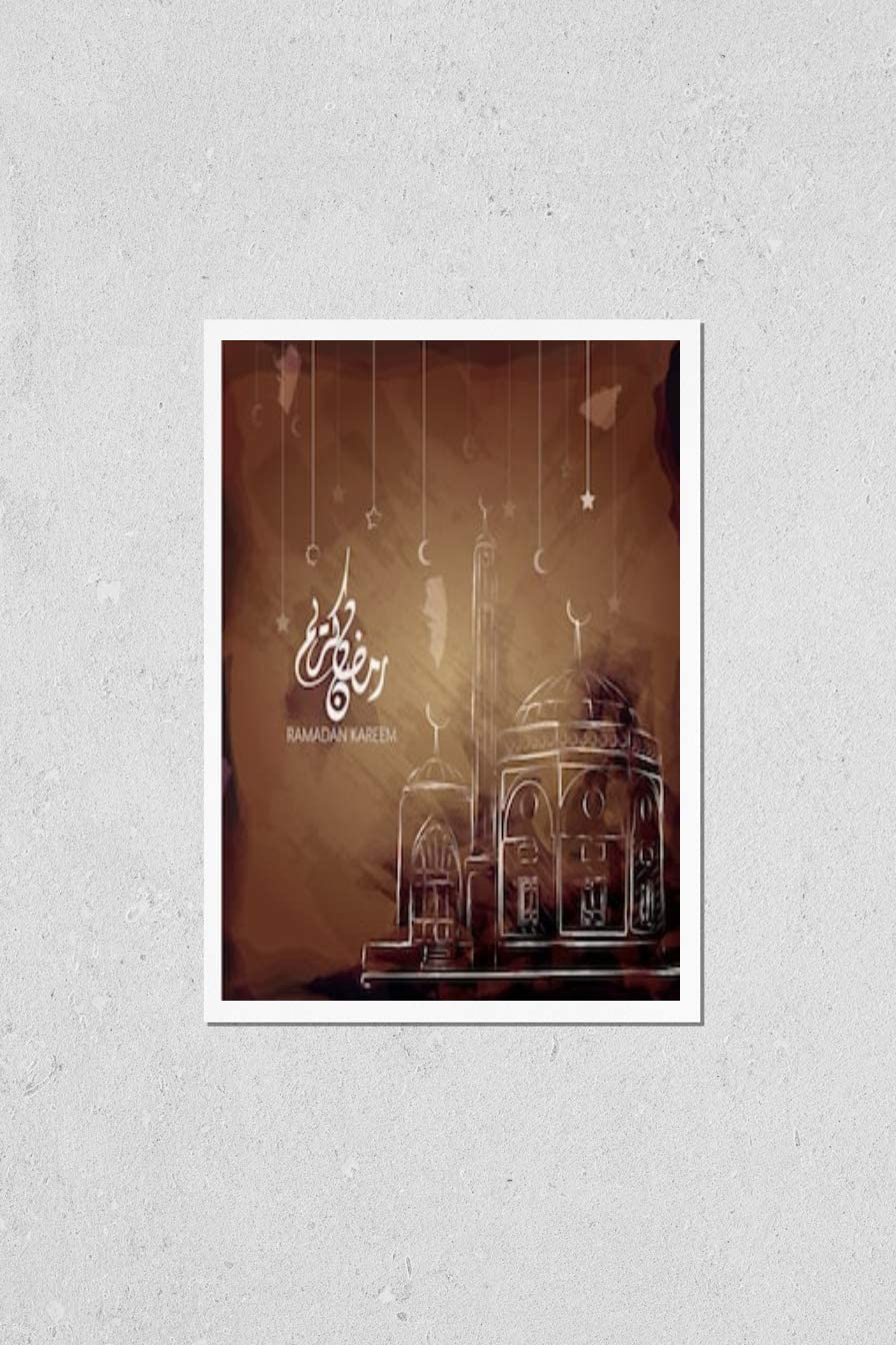 Regular store Poster Reproduction All items in the store of Illustration kareem Ramadan and Ramada