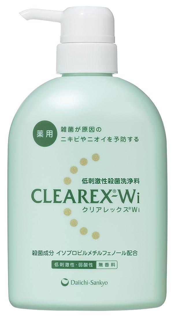 透過性反発散るクリアレックスWi 450mL [医薬部外品]