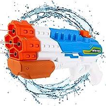 balnore Water Gun Soaker 4 Nozzles Water Blaster High Capacity 1200CC Squirt Gun 30ft..