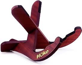 Hoke Sapele Wood Guitar Stand