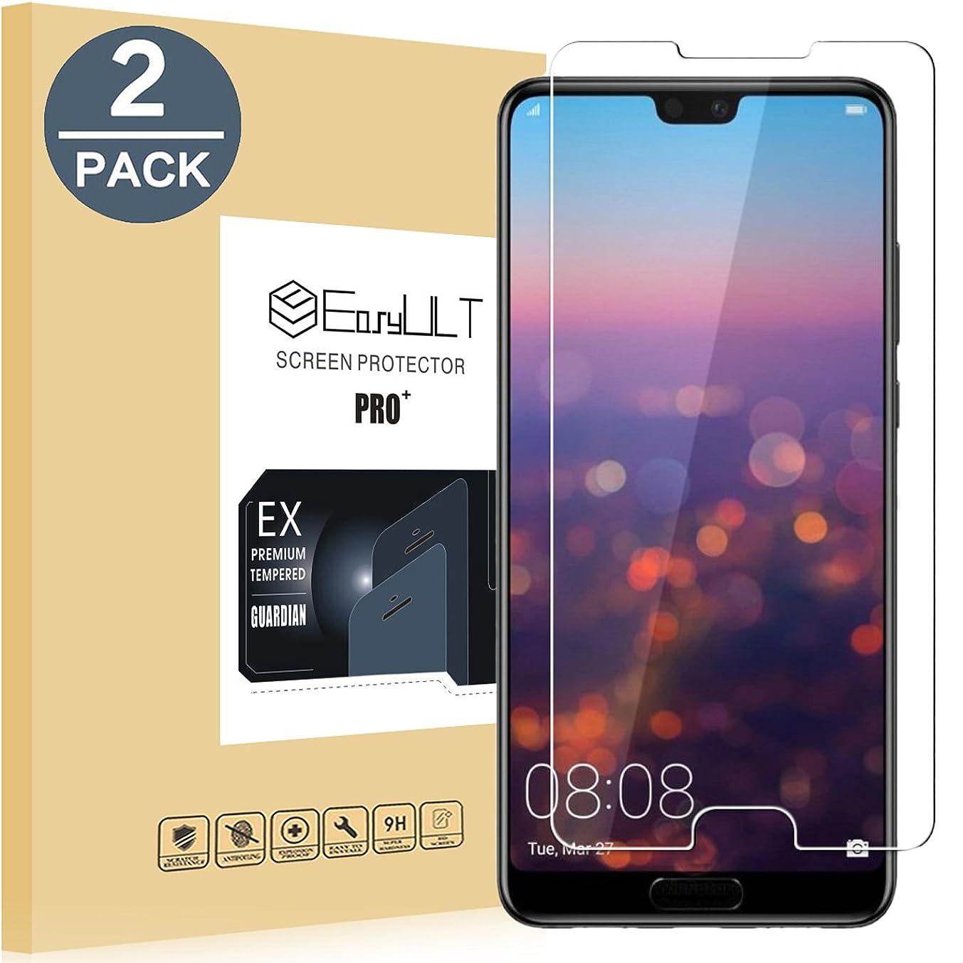 メタン過ち硬化する【2枚入り】Huawei P20 用 強化ガラス液晶保護フィルム (硬度 9H,Glass) 耐指紋 耐衝撃 耐久性 撥油性 柔軟性 高透過率 超薄 HD画面-EasyULT