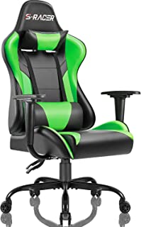 Swell Amazon Com Green Video Game Chairs Gaming Chairs Home Ocoug Best Dining Table And Chair Ideas Images Ocougorg