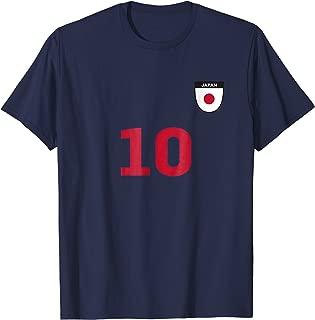 Japan Soccer Jersey World Football 2018 Fan