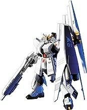 Bandai Hobby #93 NU Gundam (Heavy Weapon System), Bandai HGUC Action Figure