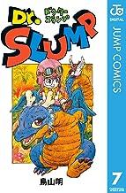 表紙: Dr.スランプ 7 (ジャンプコミックスDIGITAL) | 鳥山明