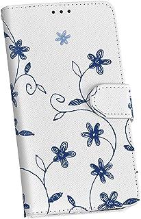 igcase Xperia Z4 SO-03G 専用ケース 手帳型スマホカバー カバー ケース 008596 フラワー 青 ブルー 花 フラワー
