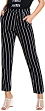 SweatyRocks Women's Striped Elastic High Waist Slim Fit Loose Casual Long Pants