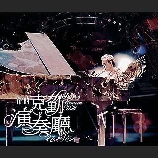 Best da shi dai Reviews