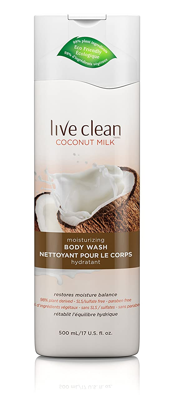 運動不愉快にからに変化するLive Clean Coconut Milk Moisturizing Body Wash, 17 oz.