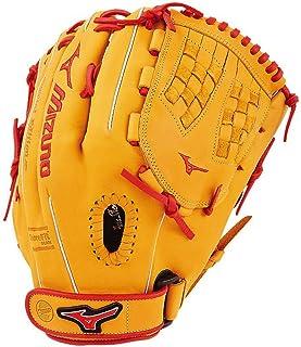 Mizuno MVP Prime SE 12.5 Inch GMVP1250PSEF6 Fastpitch Softball Glove - Cork/Red