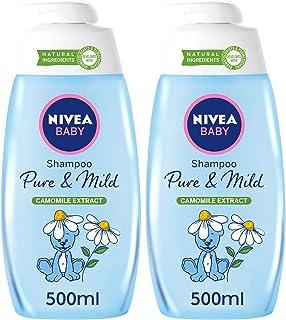NIVEA Baby Pure & Mild Shampoo, Camomile Extract, 500ml, Pack of 2