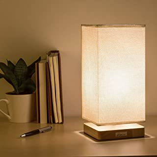 HAITRAL Bedside Table Lamp - Minimalist Wooden Bedside Desk Lamps with Square Fabric Shade Nightstand Lamp for Bedroom, Dresser, Living Room, Kids Room, College Dorm, Coffee Table, Bookcase (B007)