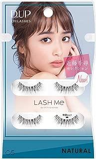 D.UP Eyelashes Lash Me by Chihiro Kondo Natural