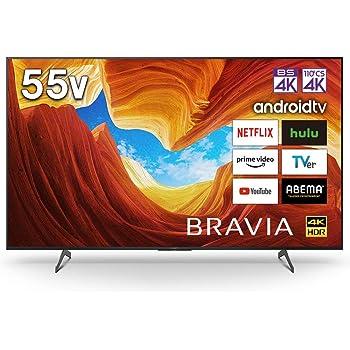 ソニー 55V型 液晶 テレビ ブラビア KJ-55X8550H 4Kチューナー 内蔵 Android TV (2020年モデル)
