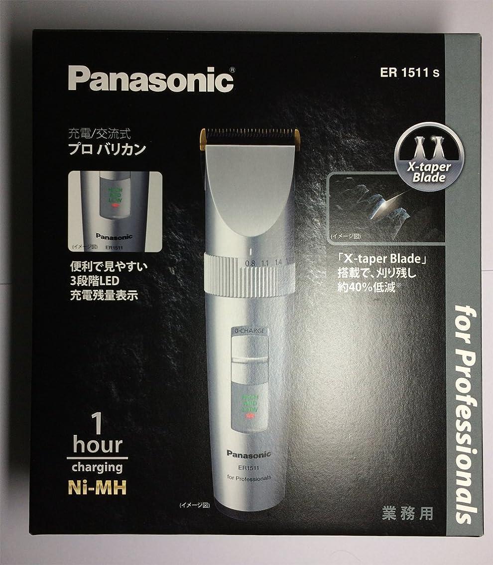 ずらす放射性罰するPanasonic Hair Clipper, ER1511 NEWEST MODEL, DUAL VOLTAGE by Panasonic