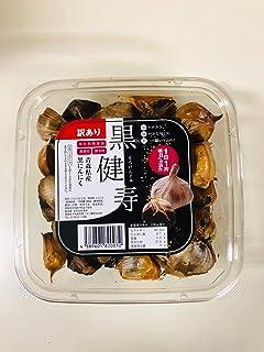 訳あり 青森県産熟成黒にんにく 1kg 送料無料
